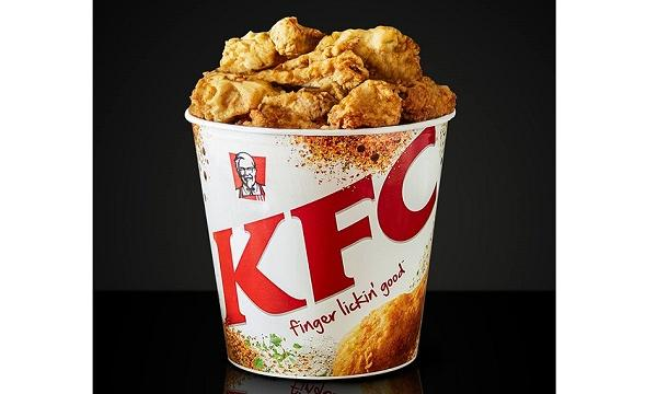 Kfc Australia To Give Away A Year S Supply Of En