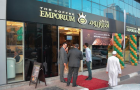 The Coffee Emporium\'s exciting expansion phase