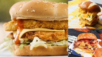 LTOs, customisation trends make a splash amidst premium, plant-based burgers' steady rise